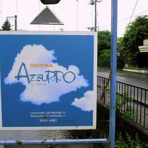 TRATTORIA AZZURRO