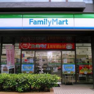 ♪ちよ〜しゅう〜りき「ファミリーマートリーズビル店」