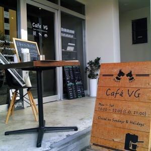 超可愛い~モカ君「Cafe VG」