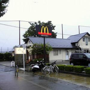マクドナルド宝ヶ池店