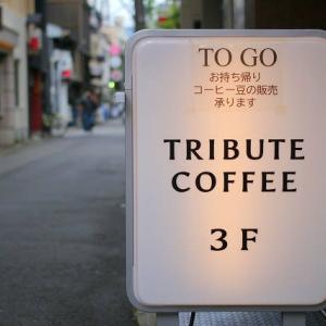 TRIBUTE COFFEE