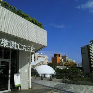 楽園CAFE