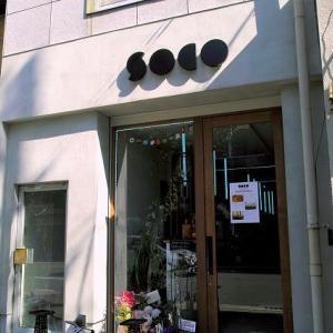 10/10オープン「SOCO kitchen&bar」