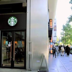 STARBUCKS京都タワーサンド店