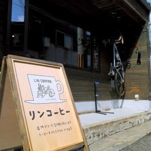 10/28オープン「LIN COFFEE」