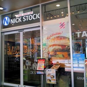 NICK STOCK イオンモールKYOTO店