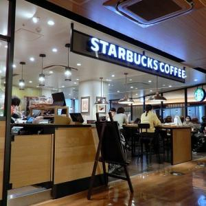 STARBUCKS天王寺ミオプラザ館店