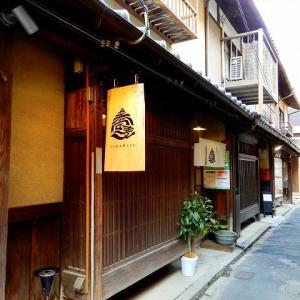 奈良「蕎麦酒場たかま家」