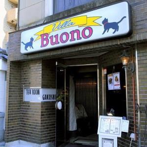 10/30オープン「Villa Buono」