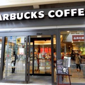 STARBUCK新潟万代シティ店