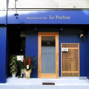 1/4オープンのフレンチ「Le Parfum」