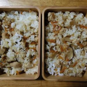 今日は松茸ご飯
