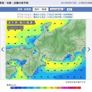 また台風…