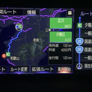 ラスト4釣行〜