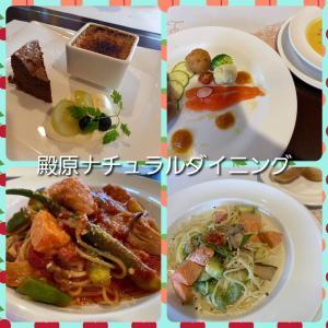 お薦めのレストラン【殿原ナチュラルダイニング】