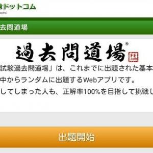 【勉強会】ひめべんに参加しました(^^)