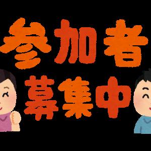 【勉強会】えどべん のお知らせ