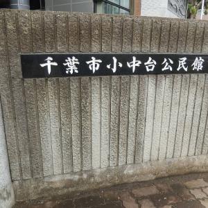 【勉強会】ちばべん に参加しました