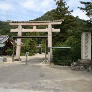 令和元年・秋山兄弟生誕地、研究員館外研修 於愛媛県護國神社
