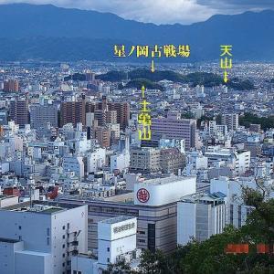 徳島市から・山の歴史好きの方が天山に来られた