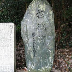 秋山好古揮毫石碑・取材にご協力頂いた方々 その15 愛媛県今治市大三島町の石碑