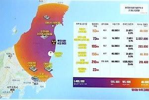 韓国与党が日本の放射能汚染データを改ざん 嘘をつかなければ生きてこれなかった?