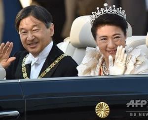 日本人の新天皇皇后陛下への温かい気持ち知る 即位を祝うパレードを見て