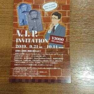 【 VIPフェア 】