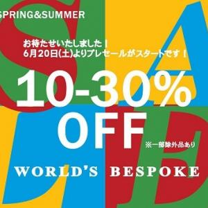 2020S/S プレセールのご案内