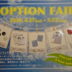【 OPTION FAIR 】