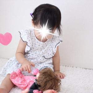 *1歳半の娘とレミンちゃん♡《vlog》*