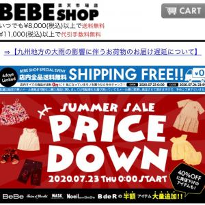 *《BEBE》980円均一など値下げ&送料無料♡気になるものリスト*