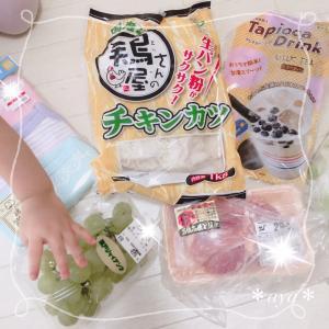 *西松屋セール・業務スーパー購入品♡*