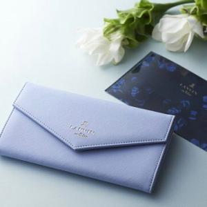 *{予約完了}美人百花11月号♡LANVIN en Bleuの付録買い*