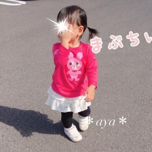 ❁無料でありがたいインフル①・福岡web物産展♡*。゚❁