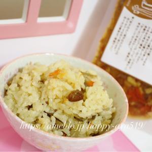 ❁ポチ⇒《30%offクーポン!》冬休みのお昼ご飯にも♡大分県「いいものうまいもの市」*。゚❁