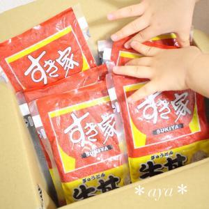 ❁《1食198円!》冷凍庫にあると心強い☆すき家の牛丼♡*。゚❁