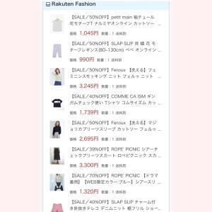 ❁【SALE購入品♡8点】プティマイン、スラップスリップ、ロペピクニック、コムサ♡*
