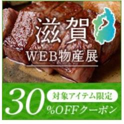 ❁【30%off!】お米がお買い得♡*。゚❁