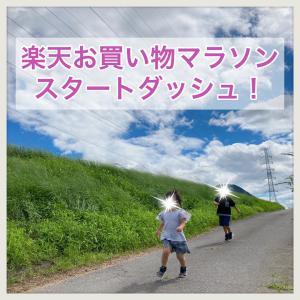 ❁【楽天*20時~スタートダッシュ!】秋服が欲しいな♡*。゚❁