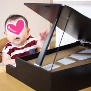 *生後半年の小さなピアニスト♪*