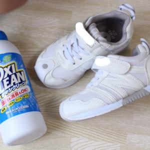 *通園用の白靴をオキシ漬け*