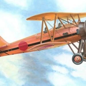 天駆ける(9) 飛行訓練