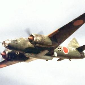 天駆ける(19) 検証・特殊攻撃機『桜花』