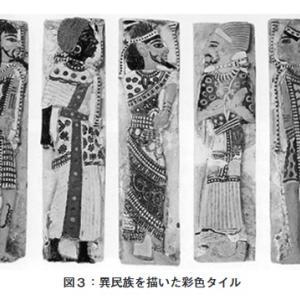 遥かな昔の物語(24) 検証・ヌビアの女王