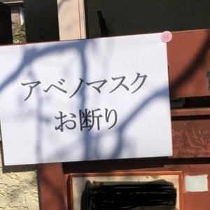 友達民主党(友民党)