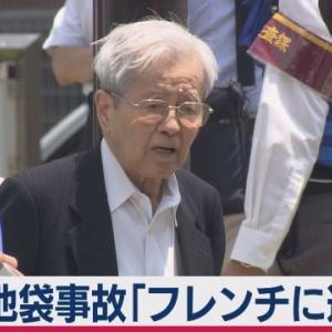 日本の司法は判例重視なんだお。