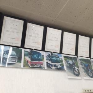 面白リポート464.自動車免許取得シリーズ【大型二種免許】