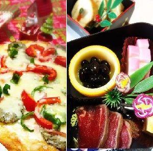 <募集中>11/26(火)大阪梅田で年末年始メニューの糖質オフ料理教室