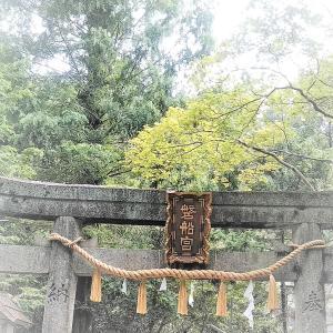 磐船神社に行ってきました。